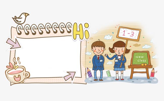classe de dessin manuel classe manuels classe fichier png