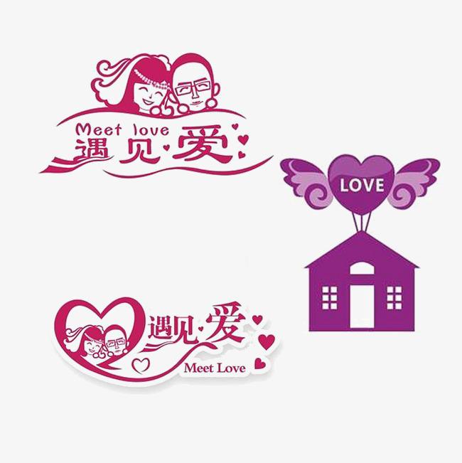Dessin de rencontrer l amour dessin peint la main rencontrer l amour fichier png et psd pour - Dessin de l amour ...