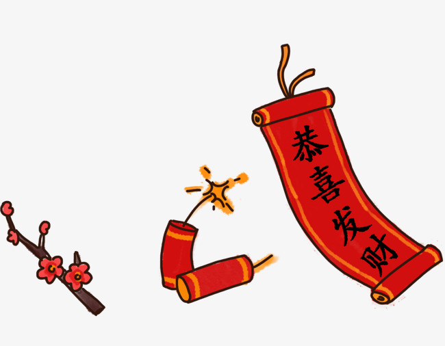 cartoon new year couplets small decorative firecrackers plum cartoon spring plum cartoon spring