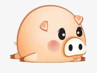 Kartun Babi Kartun Haiwan Indah Imej Png Dan Clipart Untuk Muat