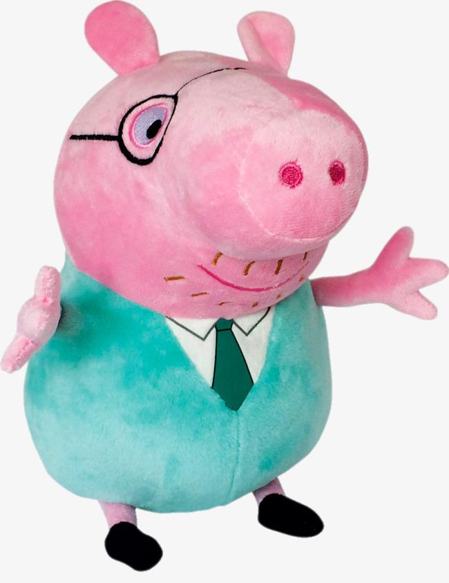 Kartun Babi Merah Muka Kartun Comel Piggy Imej Png Dan Clipart Untuk
