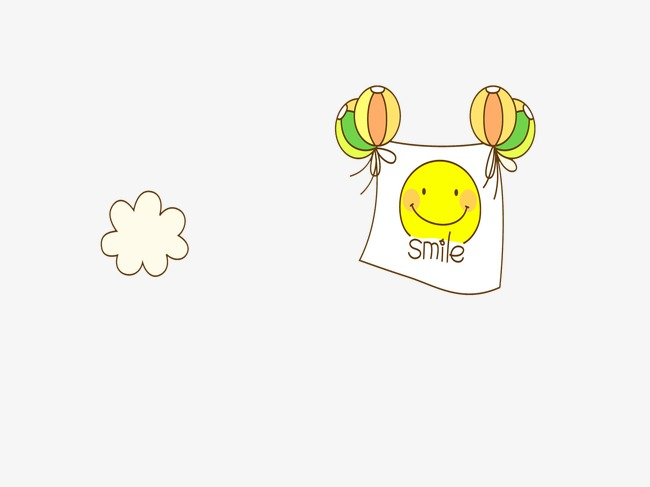 Cartoon Smiley Clouds Childrens Day Decorations Smiling Cartoon