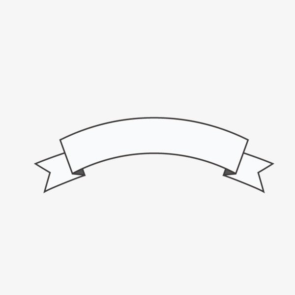 la barre de titre de dessin blanc simple nouvelle colonne