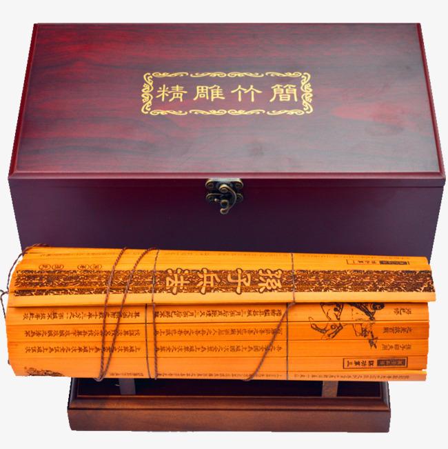 Aus Bambus Briefe Schreiben Bambus Gelb Png Bild Und Clipart Zum