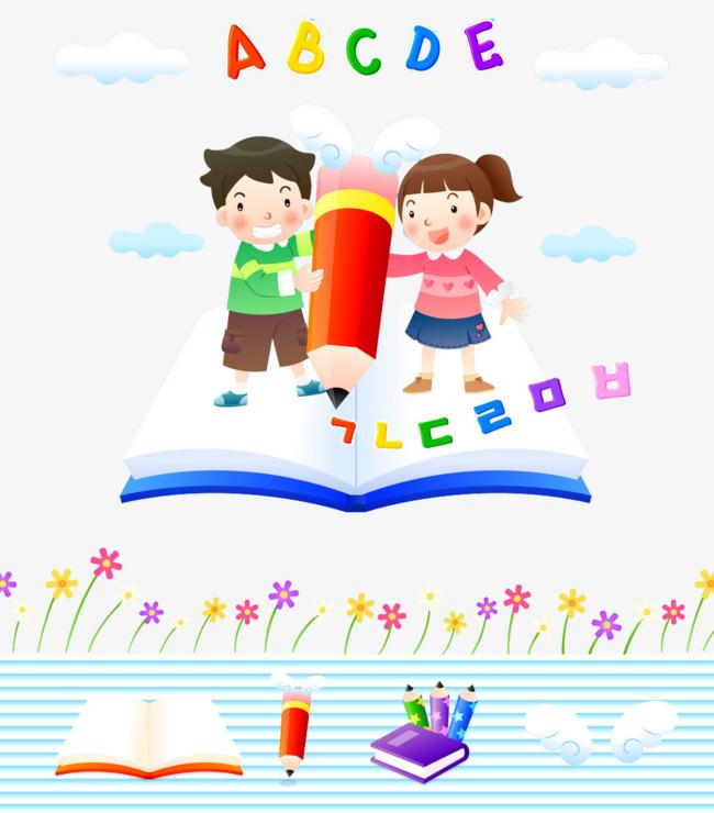 Die Figuren Im Buch Buch Figuren Die Buchstaben Png Und Psd Datei
