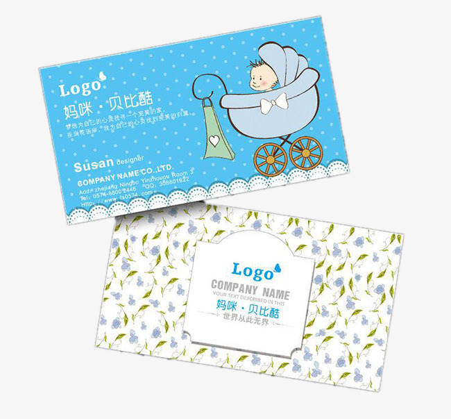 La Carte De Visite Conception Produits Mode Enfant Les Motif D Arrire Plan Voiture