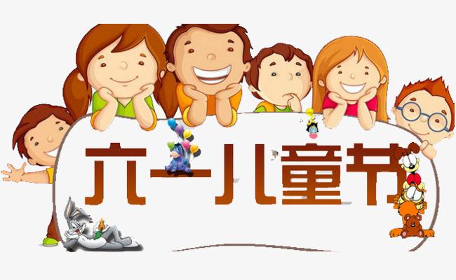 Kindertag Cartoon Handbemalte Kinder Png Bild Und Clipart Zum
