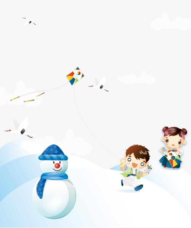 Ninos Jugando En La Nieve Jugar La Nieve Hillside Archivo Png Y Psd