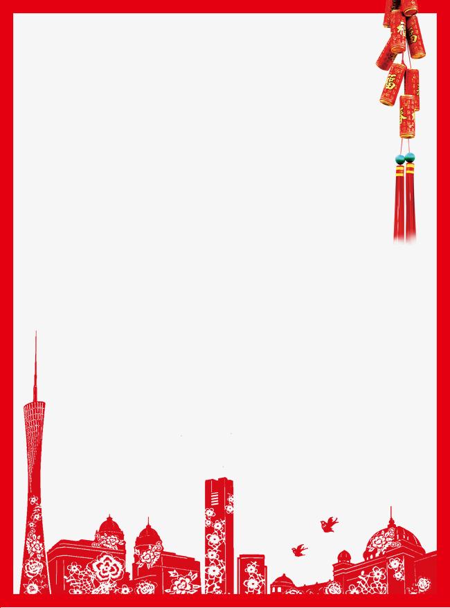 China Wind Frame Poster Greeting Card Design, Frame Clipart, Frame ...