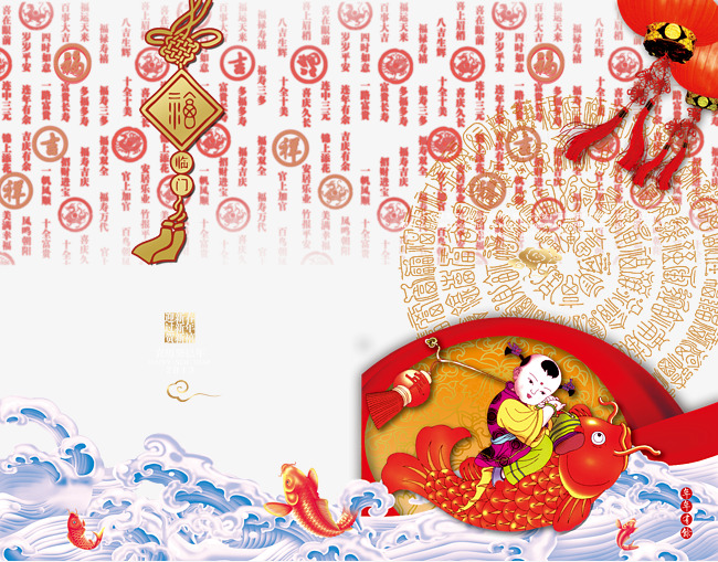 Chinese new year greeting card free to pull the material new year chinese new year greeting card free to pull the material new year greeting cards m4hsunfo