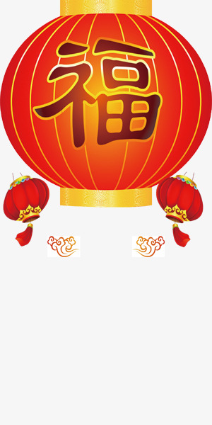chinese new year lantern chinese new year red lantern png and psd