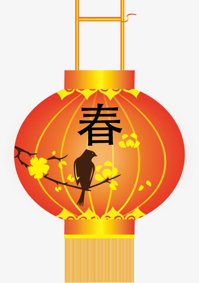 chinese new year lantern chinese clipart new clipart chinese new year png image