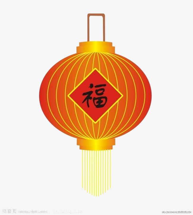 Chinese New Year Lantern, Chinese Clipart, New Clipart ... Chinese Lantern Clipart