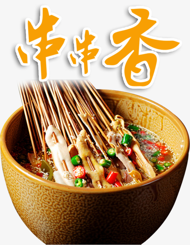 Chinese Snacks String Of Incenses 2017, Chinese Style, Food