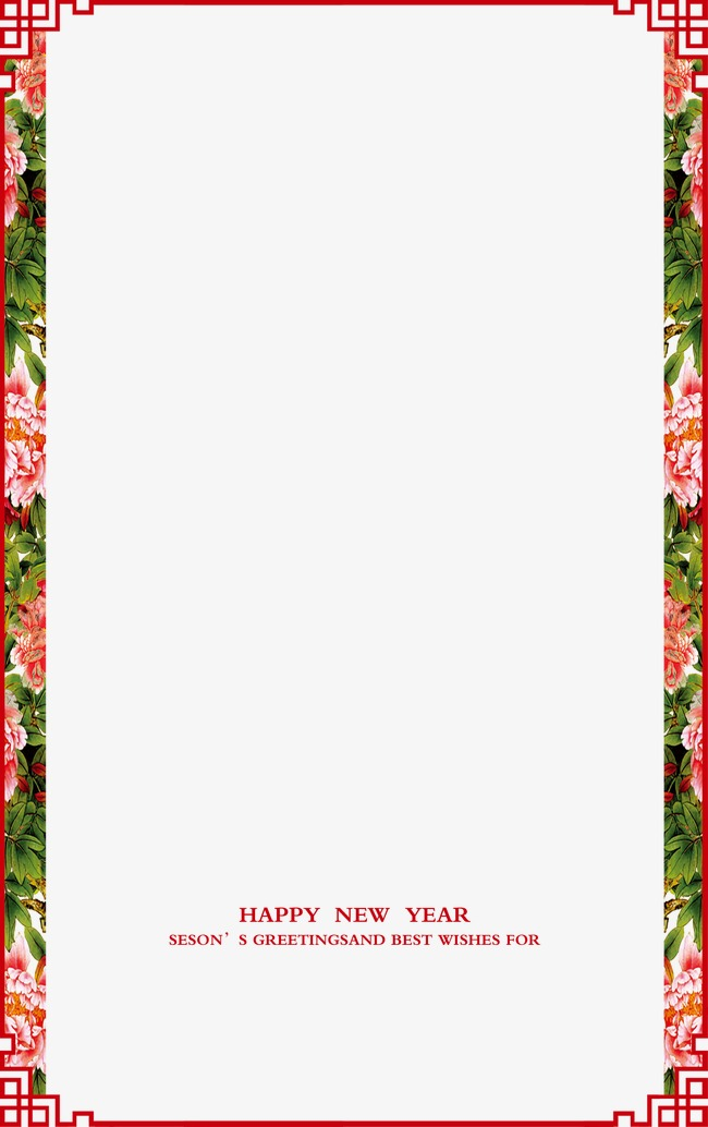 chinese style new year border chinese clipart new clipart joyous png image and
