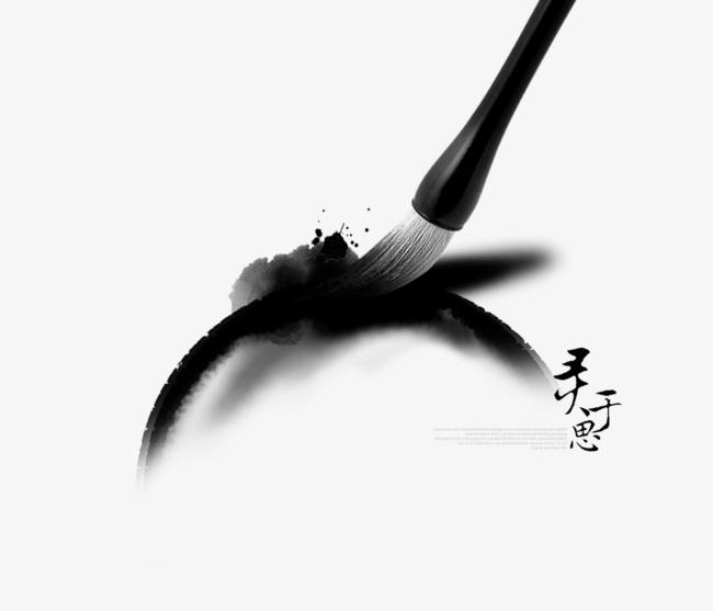 a tinta da china china vento pincel elementos de desenho