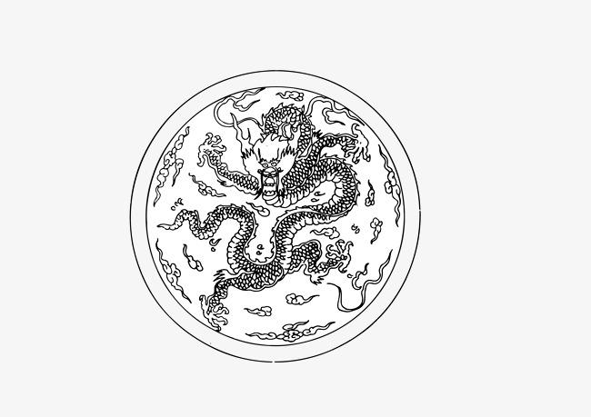 Chino Viento Blanco Y Negro Dragon Totem De Hosteleria Estilo Chino