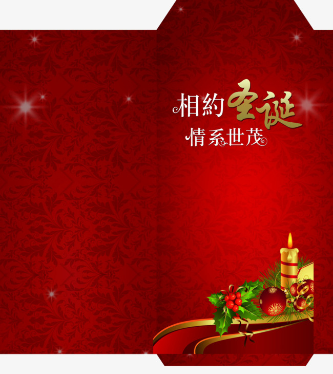 christmas blessings to send a red envelope template christmas