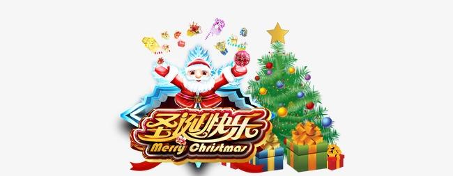 Weihnachten Poster Zum Kostenlosen Download Weihnachten Poster Zum
