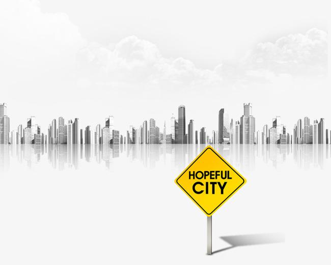 des b u00e2timents dans la ville ville ville en anglais fichier