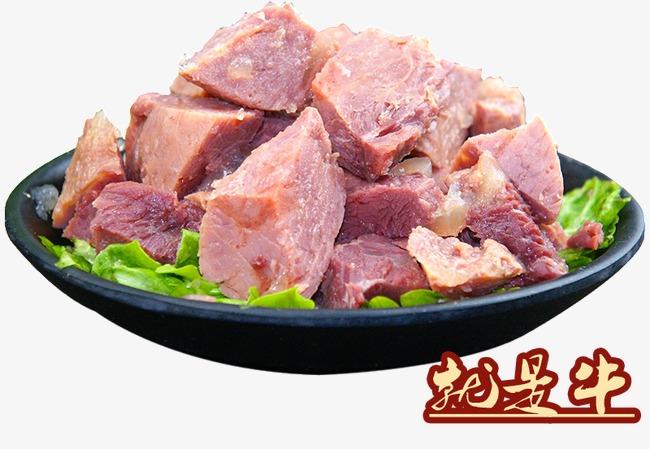 Carne De Res Png: Carne De Res Cocida Carne De Res Cocida Bowl Alimentos