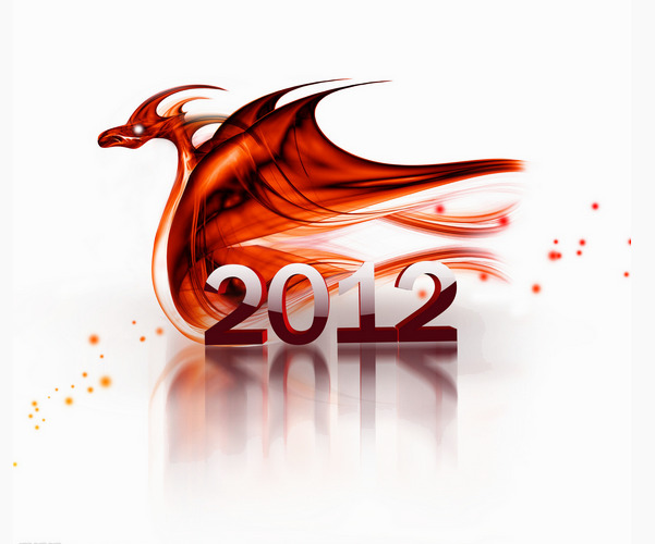 cool flame dragon wallpaper flame clipart dragon clipart cool png