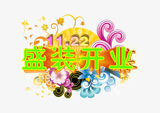 Costumes Opening Words, Flower, Opening, Word PNG and PSD