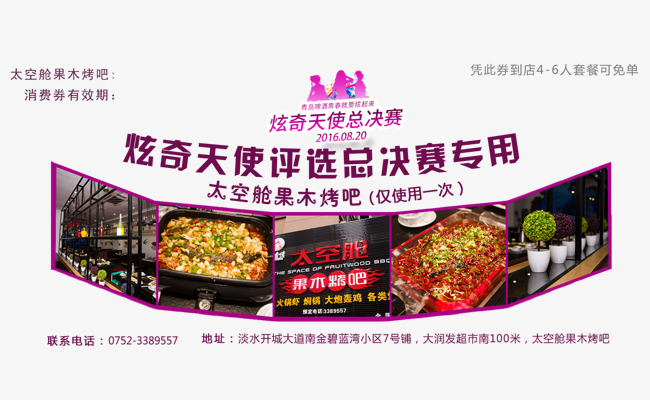 coupons for winning tickets lottery ticket template coupon raffle tickets png and psd