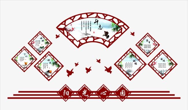 Creative Culture Cell Wall Cell Clipart Wall Creative Culture