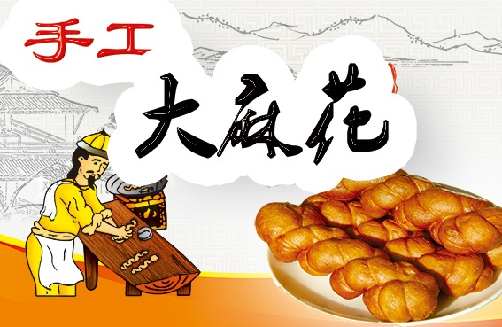 creative food poster art of calligraphy traditional cuisine