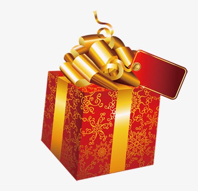 Hadiah Emas Bahan Hadiah Emas Batangan Bahan Fail Png Dan Psd Untuk