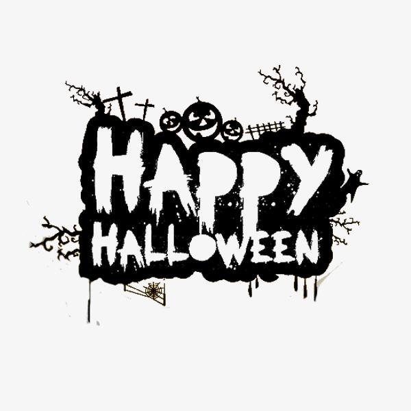 Creative Halloween, Halloween Clipart, Branches, Pumpkin PNG Image ...
