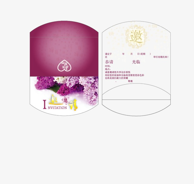 Creative Invitations Fashion Creative Invitation Card Png