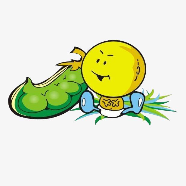 Cute Cartoon Baby Peas Cartoon Clipart Baby Clipart Cute Clipart