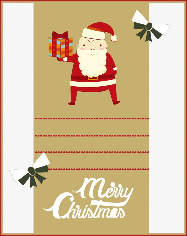 Для поздравлений, открытка для санты клауса на английском