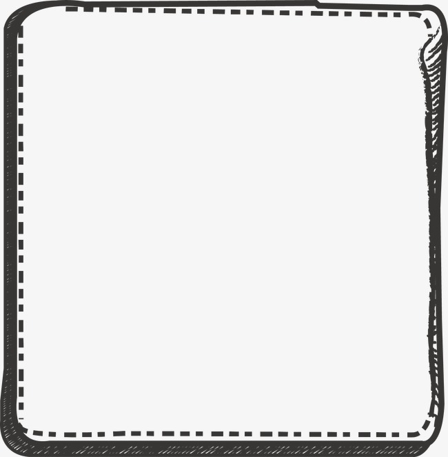 Free Text Box Borders