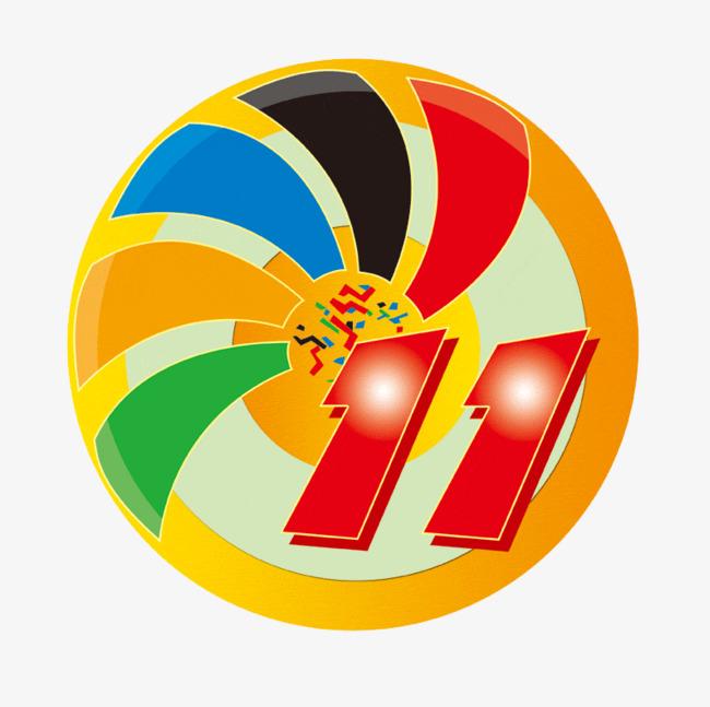 f71824567e96 Once Medalla De Oro Once Suerte Oro Sports Lottery Diseño De Cartel ...