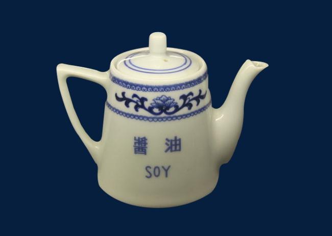 Emblem Blue And White Porcelain Gravy Boat, Boat Clipart