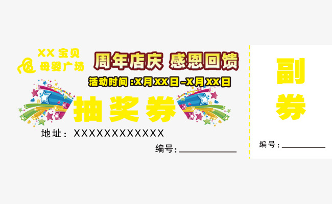 Enterprises Draw Tickets Raffle Tickets Card Design Coupon Png And Psd
