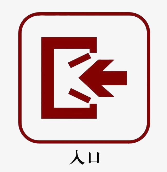 Portal Logo Der Eingang Crimson Mark Png Bild Und Clipart Zum