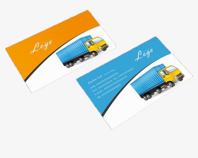 La Carte De Visite Modele D Echantillon Express Gratuit PNG Et Clipart