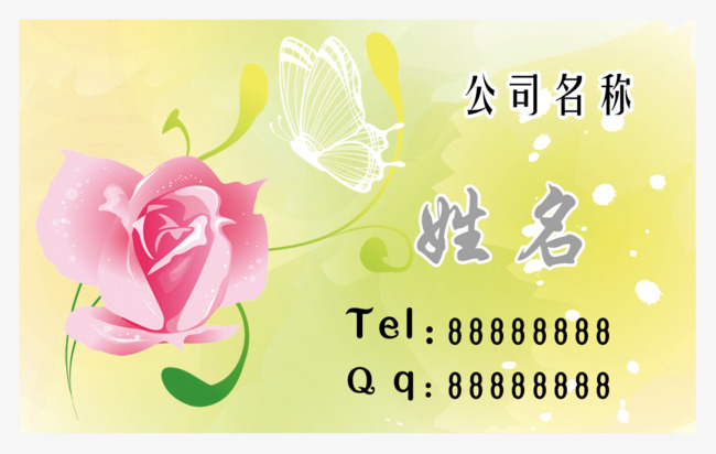 Des Fleurs De Cartes Visite Gratuit PNG Et PSD