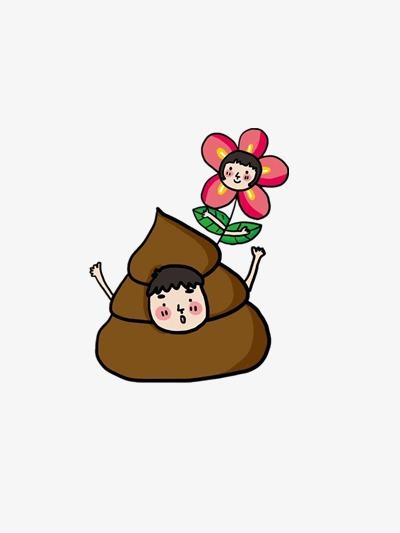 Des Fleurs Et De La Bouse De Vache Couleur Dessin Mignon Image Png