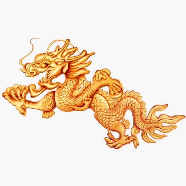 Flying Dragon Golden Dragon Estilo Chino Imagen PNG para Descarga ...