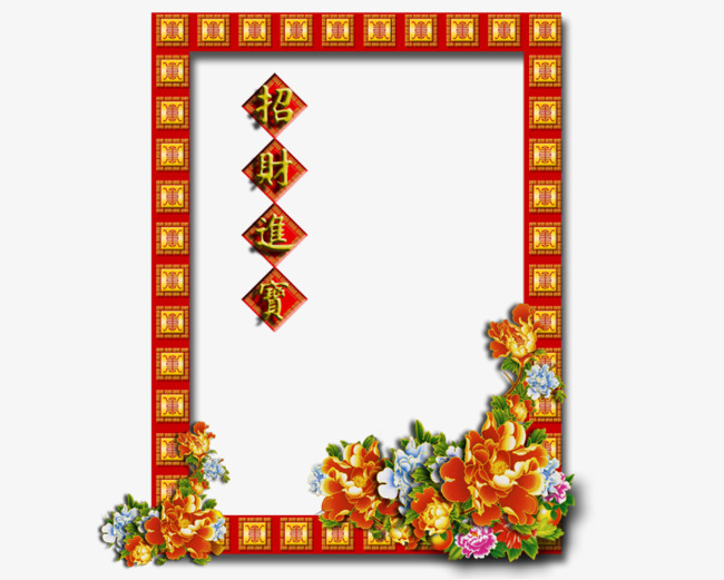 free new year border pull material new year frame good fortune png and
