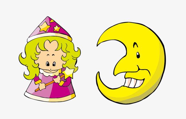 Lucu Bulan Bulan Gigi Kuning Png Dan Vektor Untuk Muat Turun Percuma
