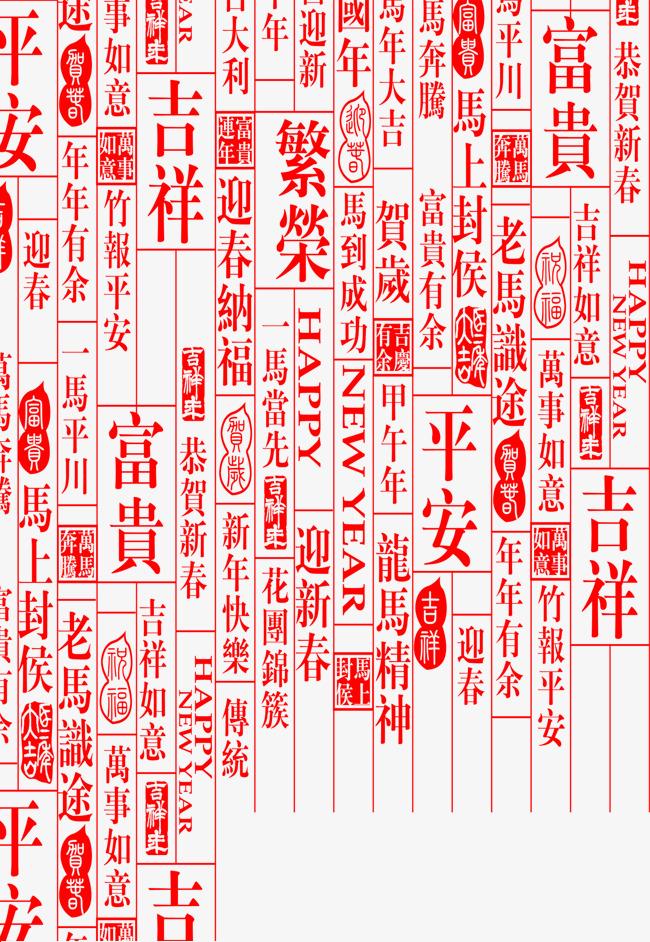 Văn Bản Tính Cách Hình Ảnh Miễn Phí Được Yêu Thích Màu Đỏ Miễn Phí Png Và  Clip Nghệ Thuật
