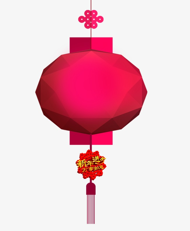 geometric lantern chinese new year lantern png image and clipart