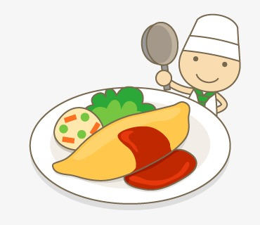 Gourmet Cuisine, Food, Gourmet PNG Image and Clipart for ...