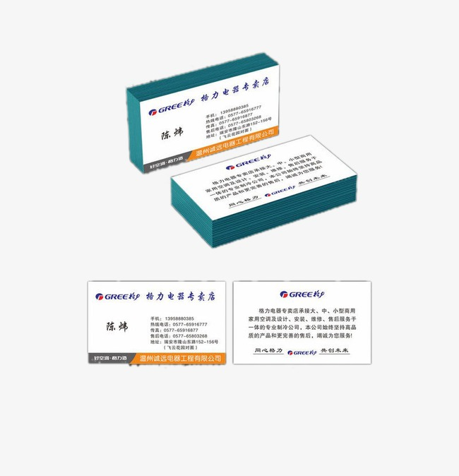 La Carte Electronique De Conditionnement D Air Gratuit PNG Et PSD